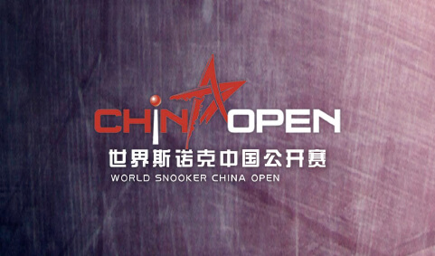 Open de Chine de snooker 2017