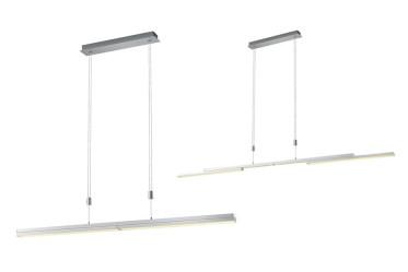 Luminaire Design EXPANDA-X Nickel Mat